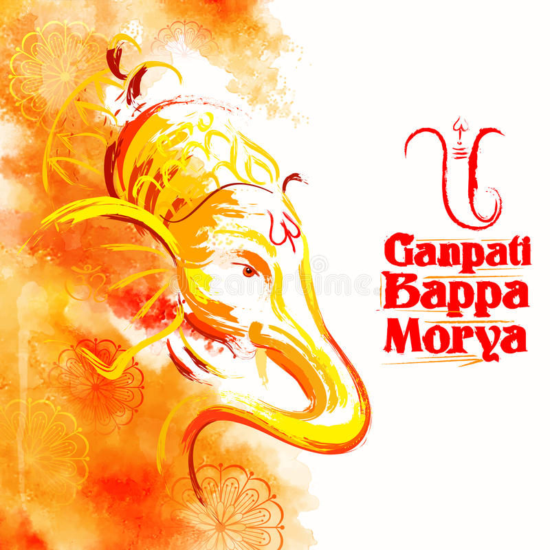 Fond de Lord Ganapati pour Ganesh Chaturthi illustration de vecteur