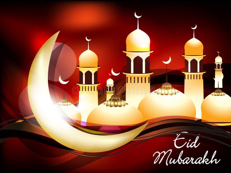 Fond de mubarakh d'eid de vecteur illustration de vecteur