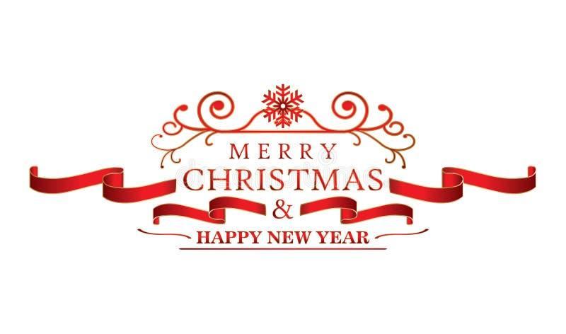 Fond de Noël et de nouvelle année illustration de vecteur