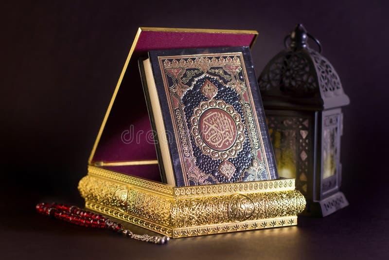 Fond de Ramadan photos libres de droits