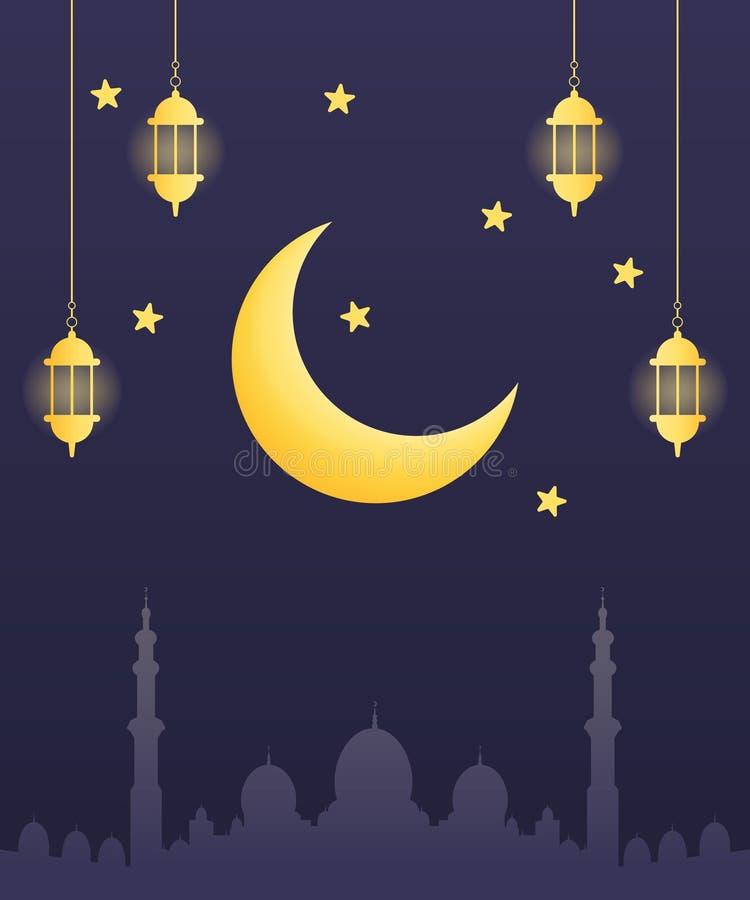 Fond de Ramadan Kareem illustration de vecteur