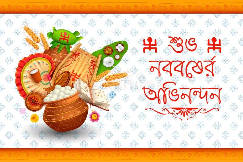 Fond de salutation avec le texte bengali Subho Nababarsha Antarik Abhinandan signifiant le souhait le plus chaleureux pendant la  illustration stock