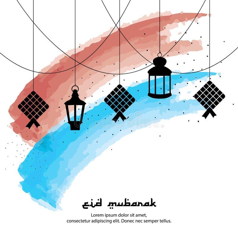 Fond de salutation d'Eid Mubarak avec la nourriture et les lanternes de KetupatIndonesian illustration stock