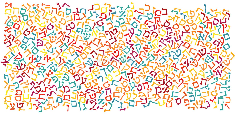 Fond de texture d'alphabet hébreu illustration de vecteur