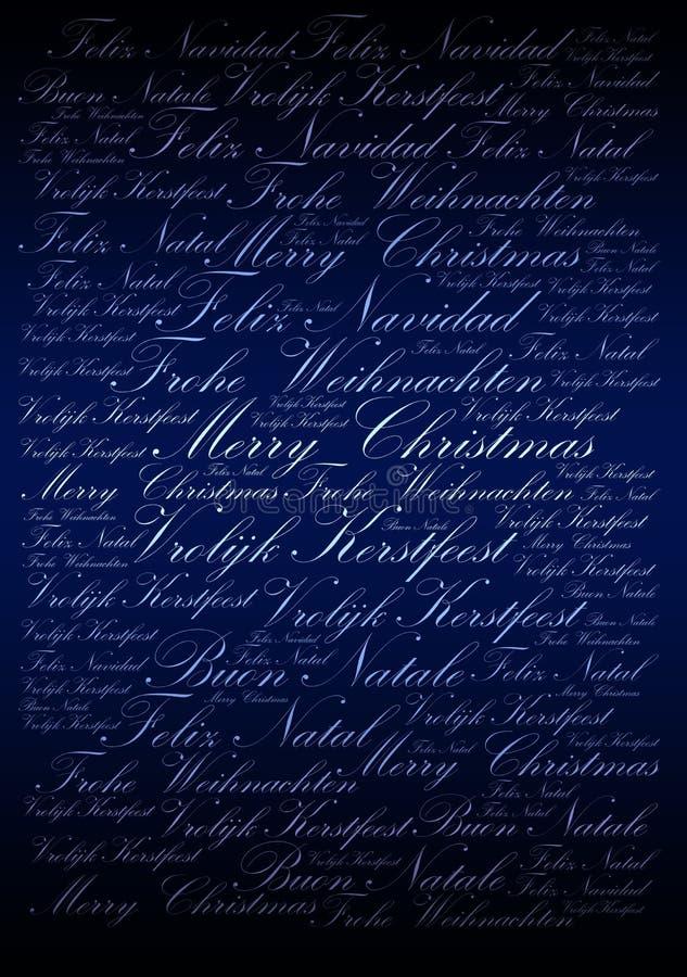 Fond de vacances de Joyeux Noël illustration stock
