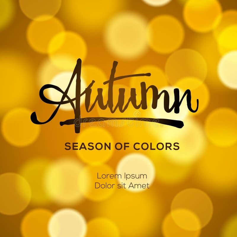 Fond defocused d'or d'automne abstrait illustration de vecteur