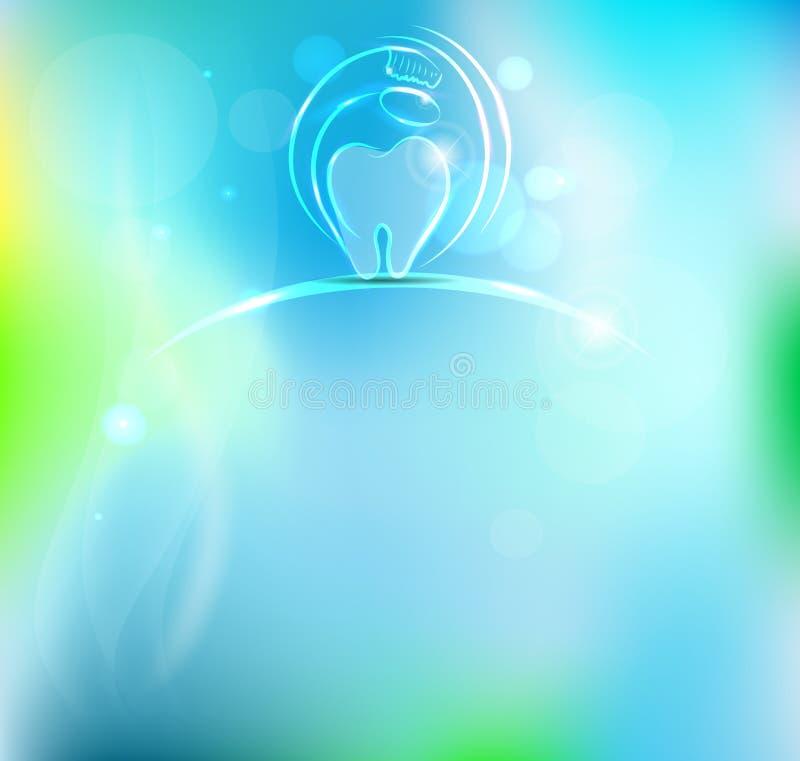 Fond dentaire de symbole illustration libre de droits