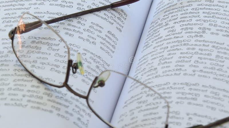 Fond en verre de lecture de concept image libre de droits