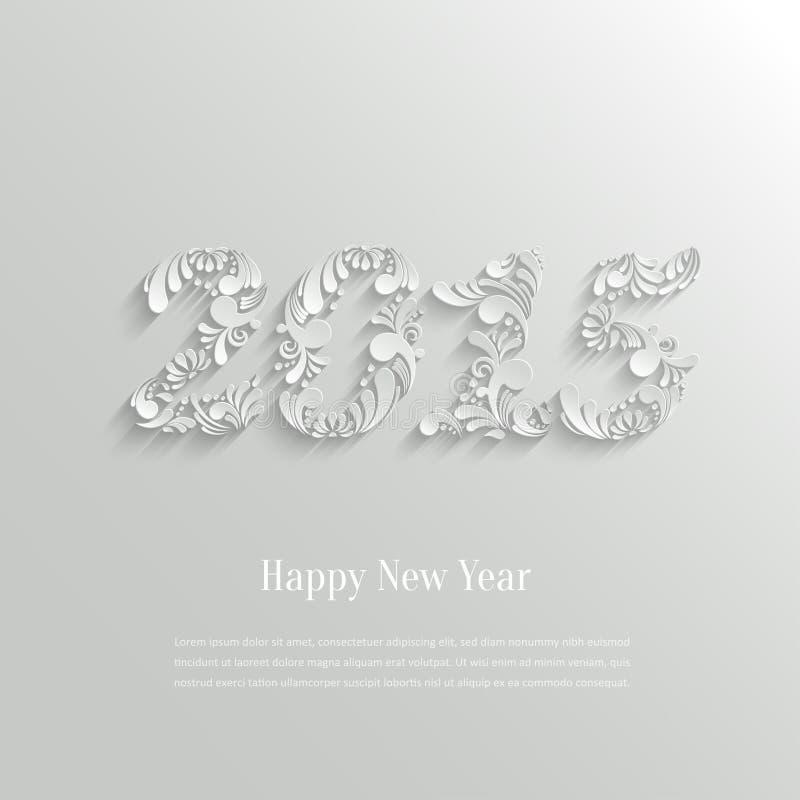 Fond 2015 floral abstrait illustration libre de droits