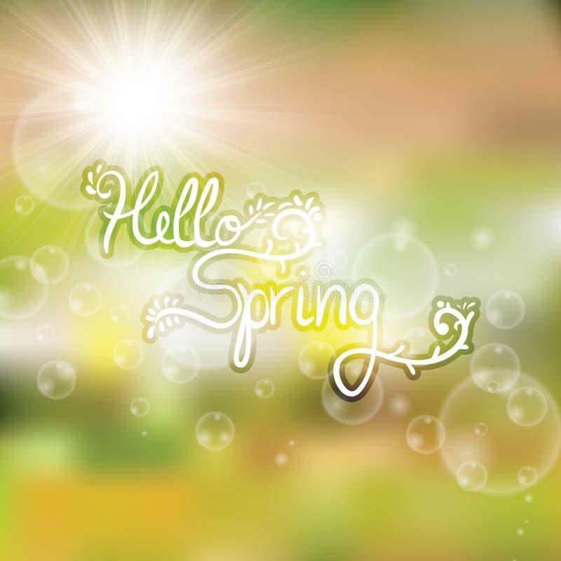 Fond floral de ressort de résumé bonjour illustration stock