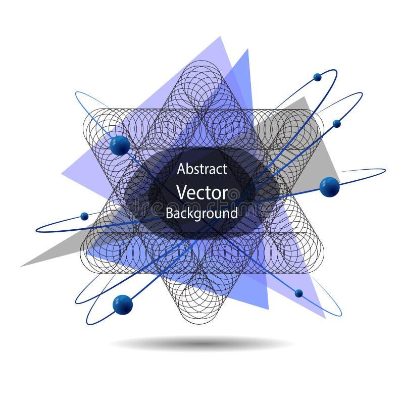 Fond géométrique abstrait de vecteur illustration de vecteur