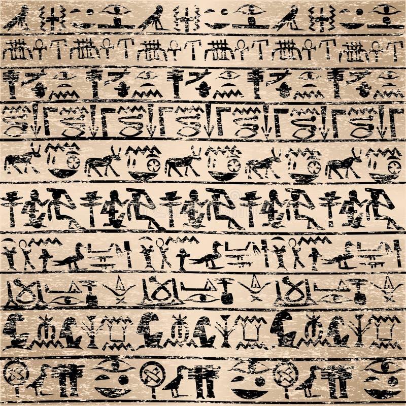 Fond grunge avec les hiéroglyphes égyptiens illustration stock
