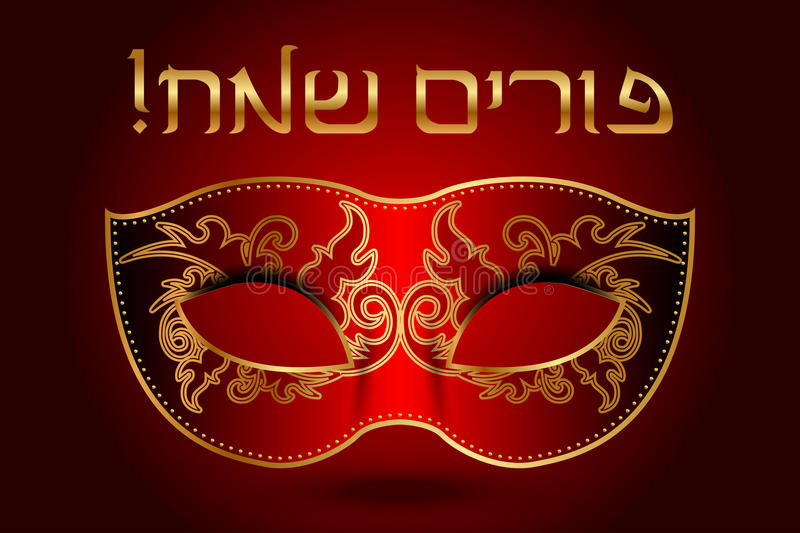 Purim heureux illustration stock