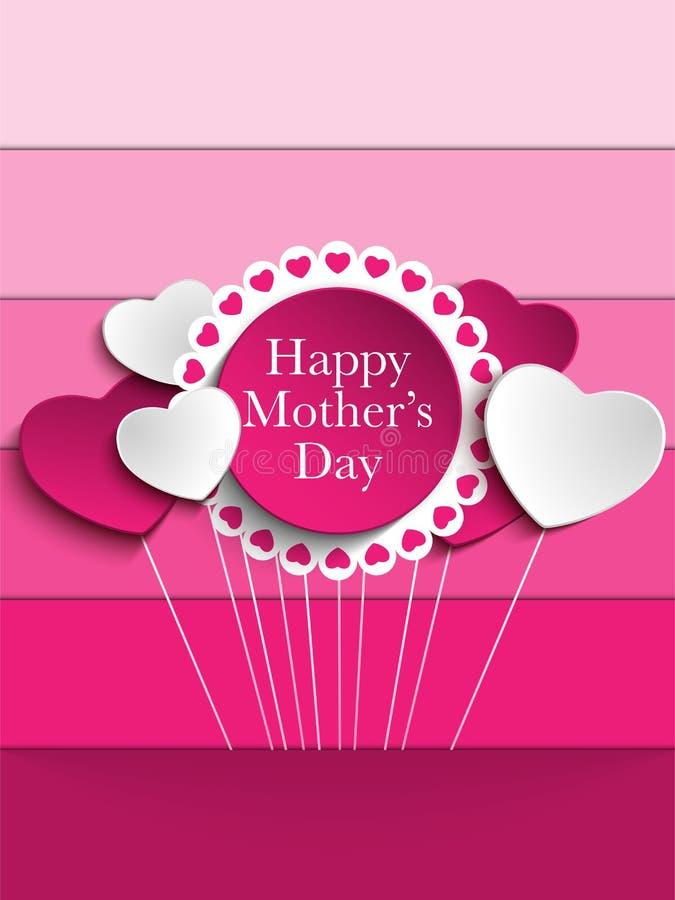 Fond heureux d'étiquette de coeur de fête des mères illustration de vecteur