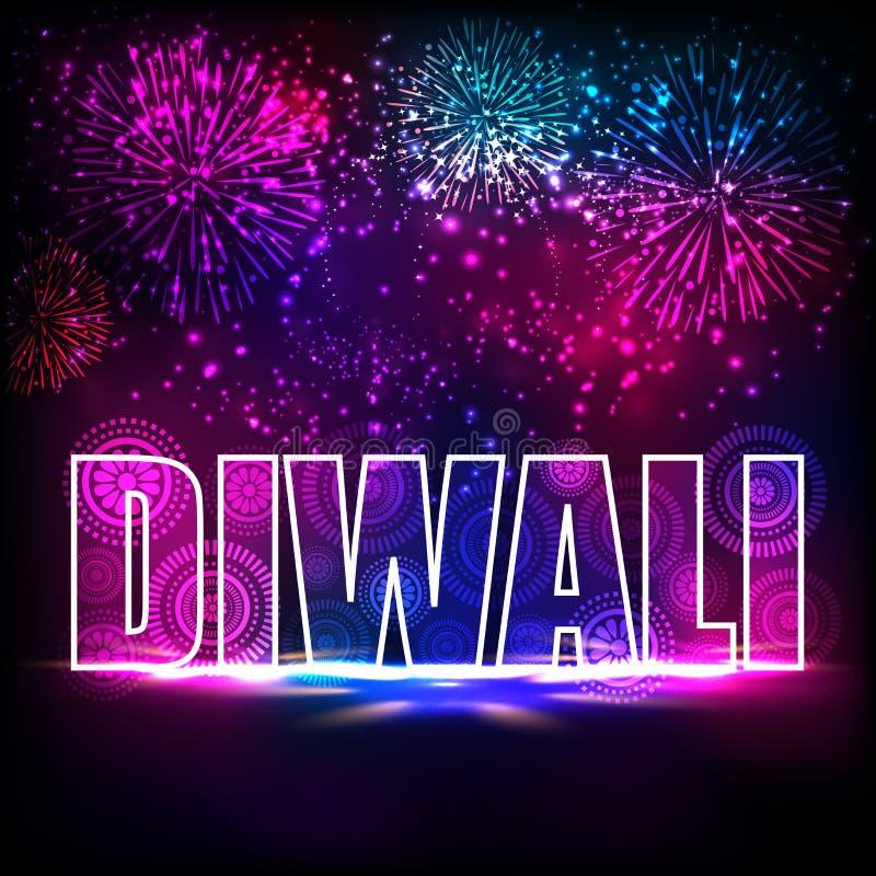 Fond heureux de célébration de Diwali