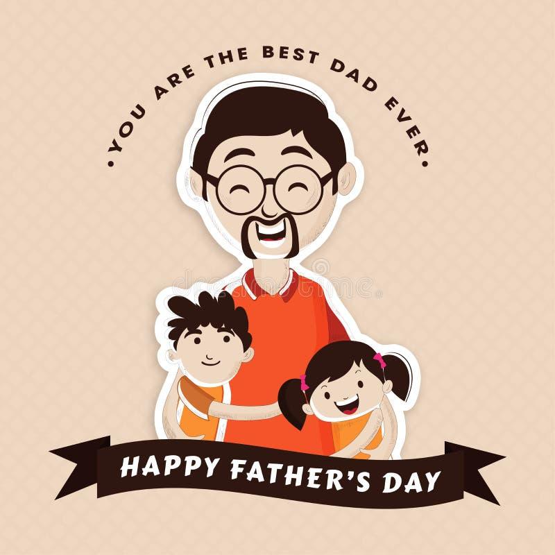 Fond heureux de célébration de fête des pères, père avec le fils aimant et fille illustration de vecteur