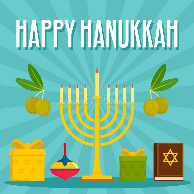 Fond heureux de concept de menorah de Hanoucca, style plat illustration libre de droits