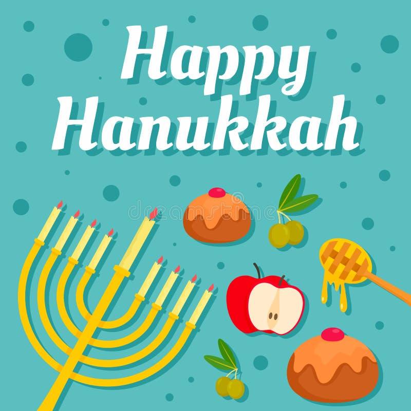 Fond heureux de concept de vacances de Hanoucca, style plat illustration libre de droits