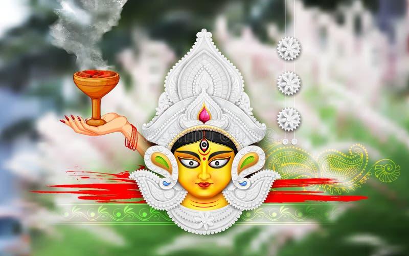 Fond heureux de Durga Puja illustration libre de droits