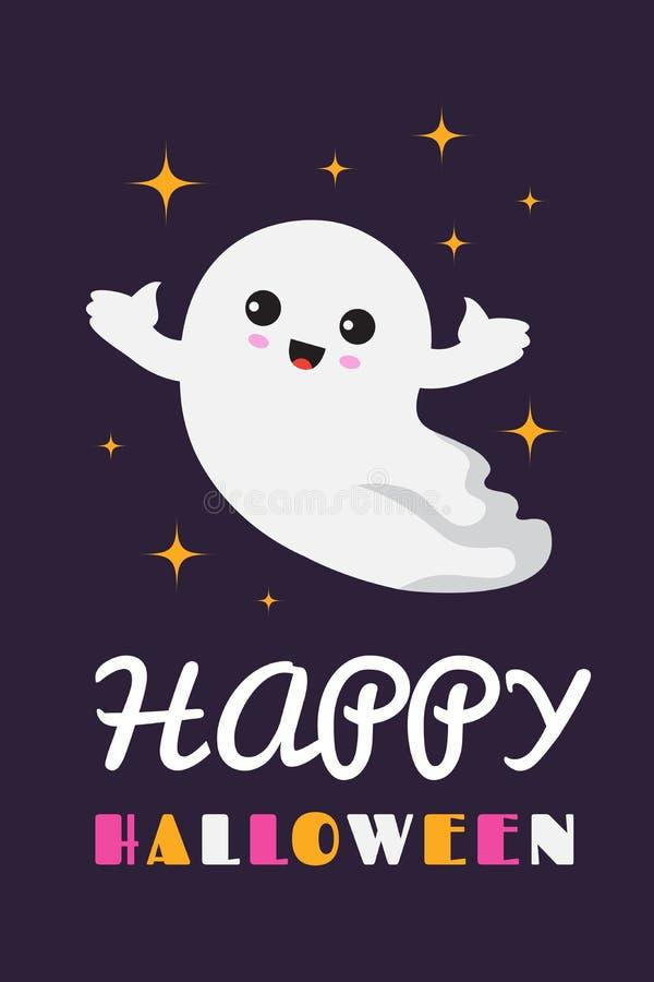 Fond heureux de Halloween Bébé fantomatique fantasmagorique de fantôme mignon Invitation de carte de vecteur de partie de Hallowe illustration libre de droits