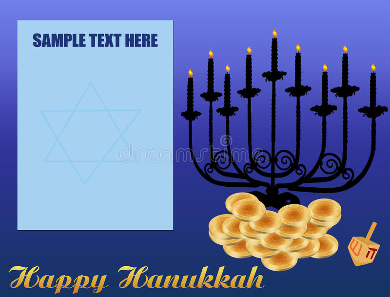 Fond heureux de Hanukkah/Chanukah illustration stock