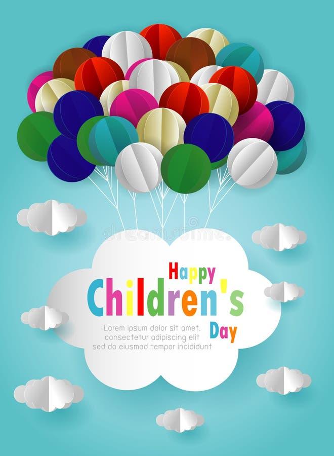 Fond heureux de jour d'enfants Origami fait de ballons et nuage dans le ciel, conception de papier d'art et style de m?tier Illus illustration de vecteur