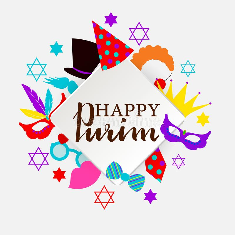Fond heureux de Purim illustration stock