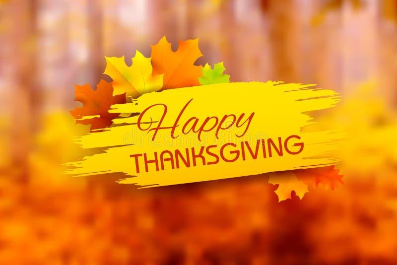Fond heureux de thanksgiving avec des feuilles d'érable illustration stock