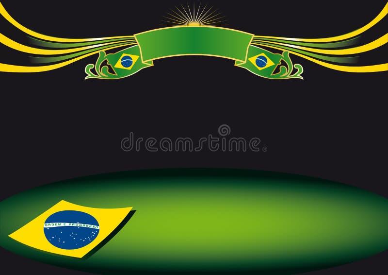 Fond horizontal du Brésil illustration de vecteur