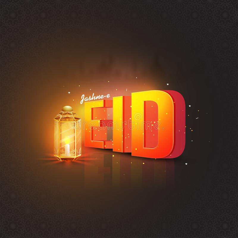 Fond islamique de tache floue décoré de l lumineux traditionnel illustration stock