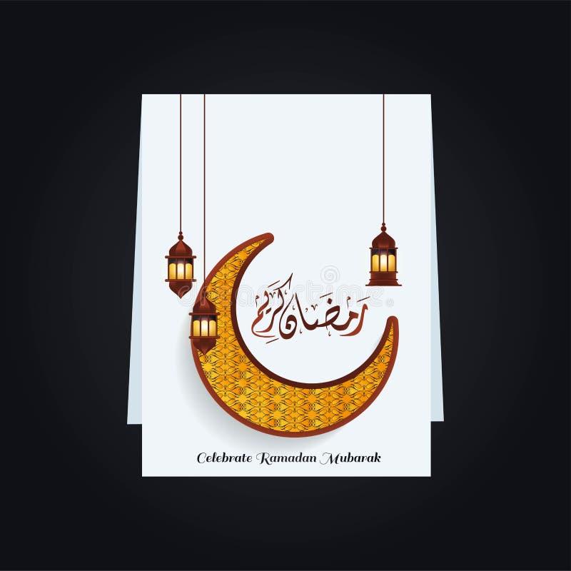 Fond islamique de vecteur de Ramadan Kareem illustration de vecteur