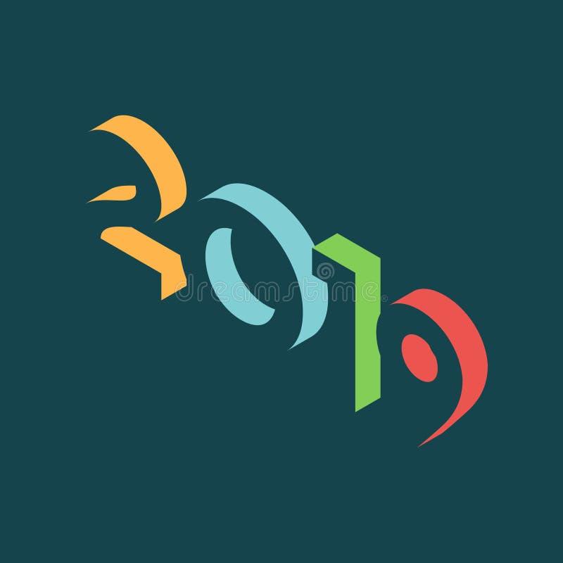 Fond isométrique abstrait de 2019 bonnes années Illustration de vecteur illustration stock
