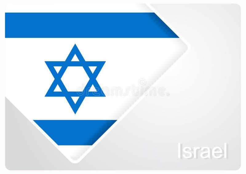 Fond israélien de conception de drapeau Illustration de vecteur illustration libre de droits