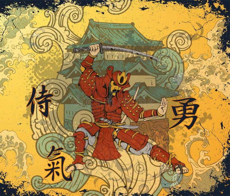 Fond japonais illustration libre de droits