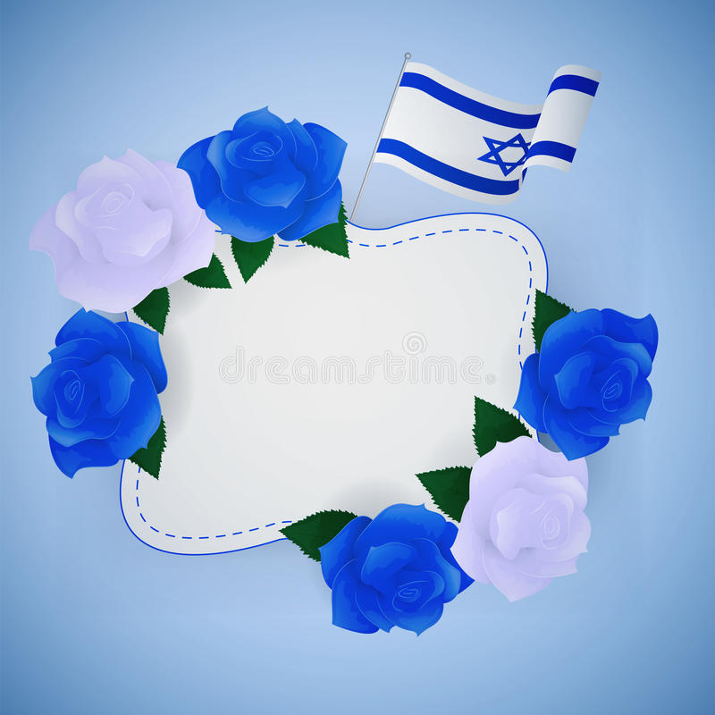 Fond juif de l'Israël avec des roses illustration stock