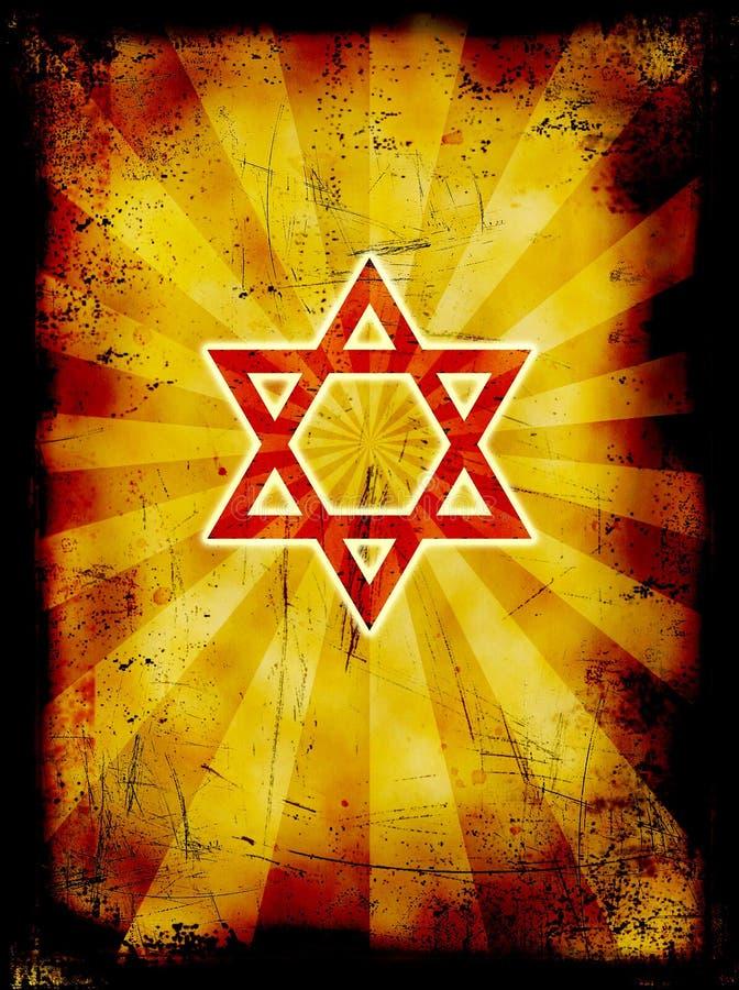 Fond juif grunge de Yom Kippur illustration de vecteur