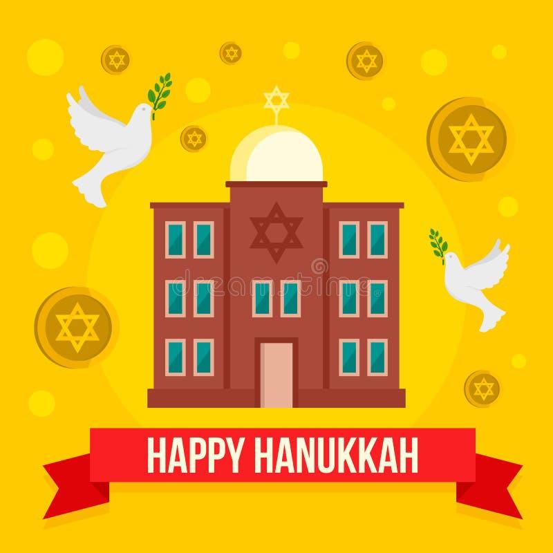 Fond juif heureux de concept d'église de Hanoucca, style plat illustration libre de droits