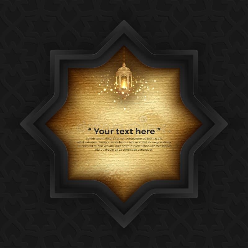 Fond octogonal de kareem de Ramadan avec une texture d'or luxueuse Ramadan Kareem avec une lanterne d'or brillante Noir islamique illustration stock