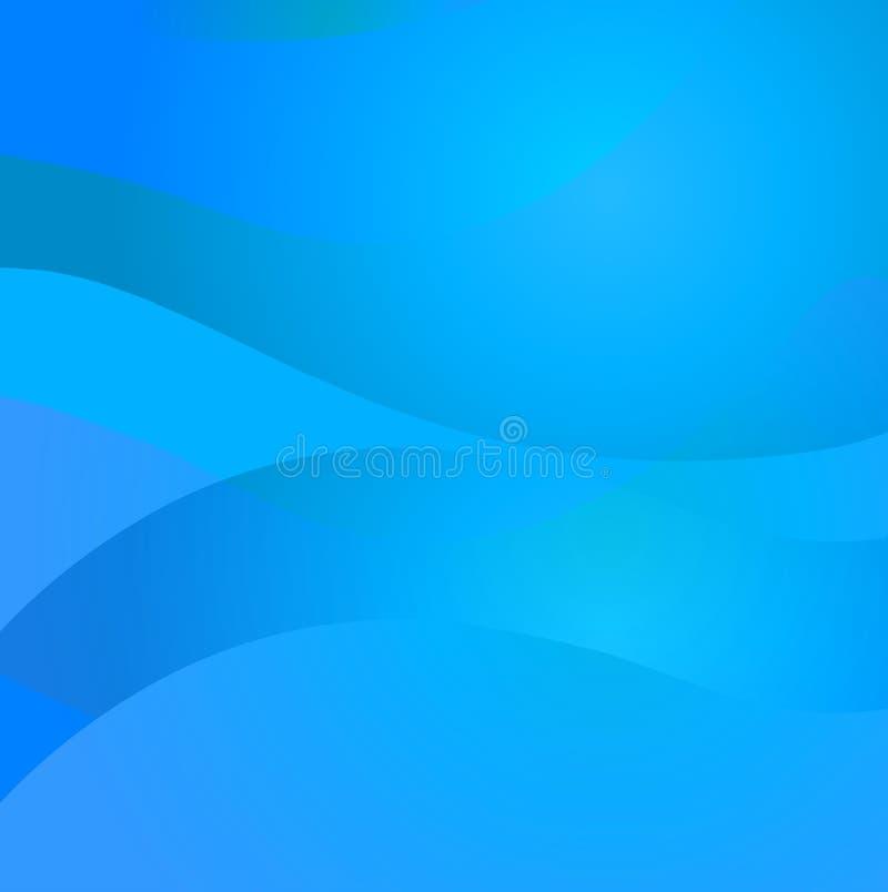 Fond ondulé abstrait Surface colorée de gradient de lueur pour la conception illustration libre de droits