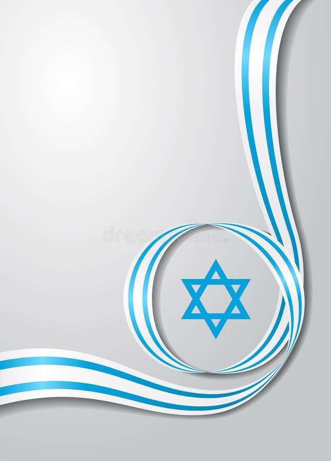Fond onduleux de drapeau israélien Illustration de vecteur illustration stock