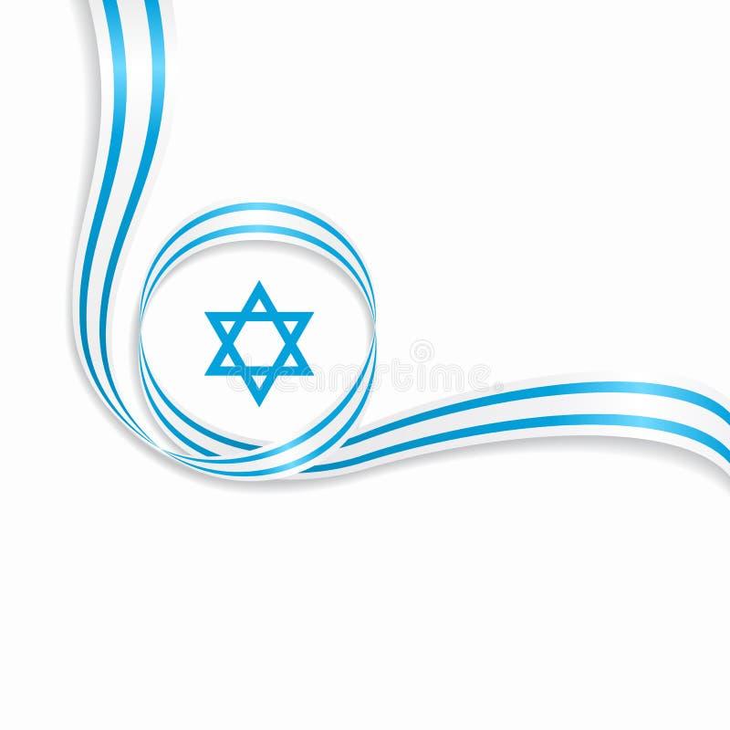 Fond onduleux israélien de drapeau Illustration de vecteur illustration de vecteur