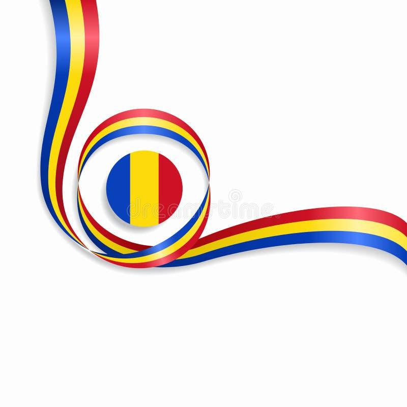 Fond onduleux roumain de drapeau Illustration de vecteur illustration de vecteur