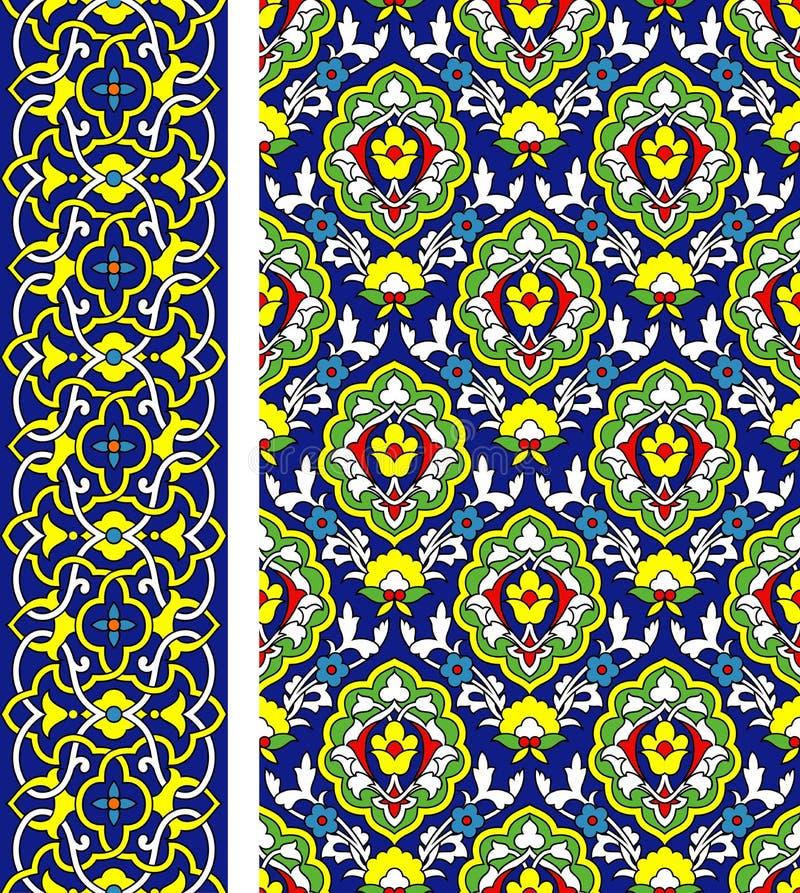 Fond persan illustration de vecteur