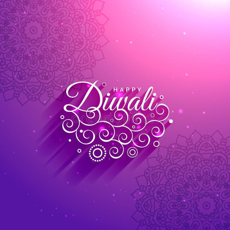 fond pourpre de diwali heureux artistique avec le modèle de mandala et illustration de vecteur