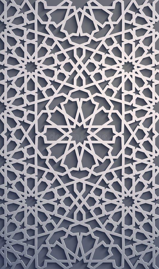 Fond pourpre Vecteur islamique d'ornement, motiff persan éléments ronds islamiques de modèle de 3d Ramadan géométrique illustration stock