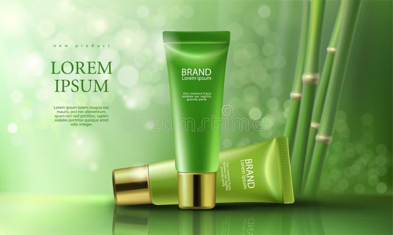 Fond rose avec hydrater les produits de la meilleure qualité de cosmétique jour et nuit illustration stock