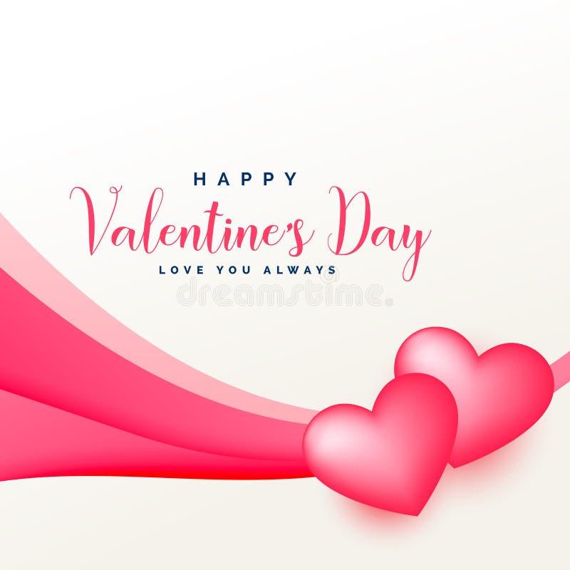 Fond rose impressionnant d'amour de jour du ` s de valentine illustration de vecteur