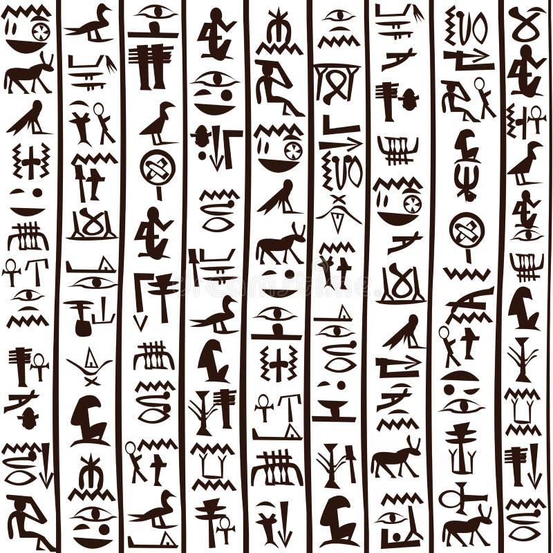 Fond sans couture de hiéroglyphes égyptiens illustration libre de droits
