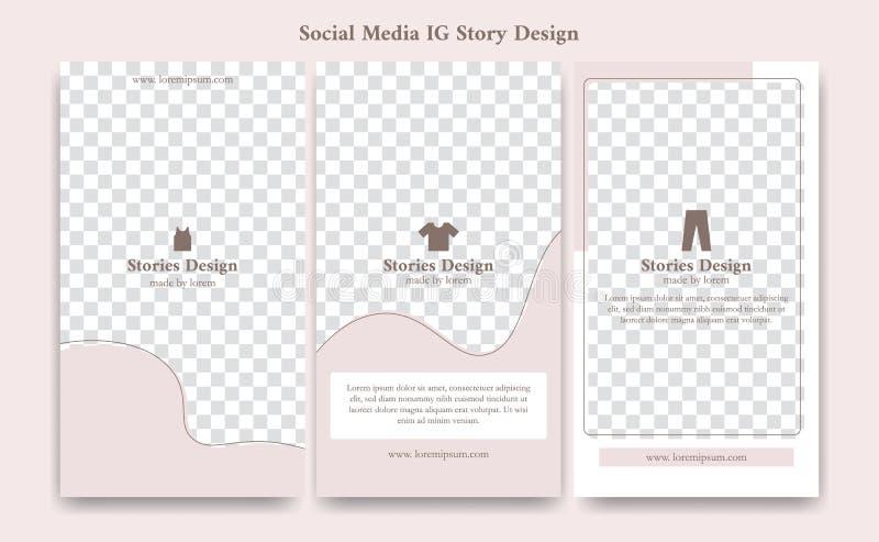 Fond social Editable de cadre de conception de calibre d'histoire d'instagram de médias dans les vêtements de mode féminins mous  illustration de vecteur