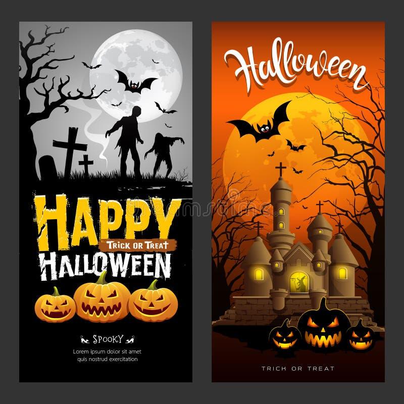 Fond vertical de conception de collections de bannières de Halloween illustration libre de droits